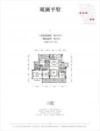 观澜平墅182-3