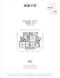 观澜平墅182-4