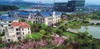 【验收公示】湖北皇嘉房地产开发有限公司 富春山居项目A1地块二期验收公示